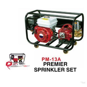 Commercial generator power sprayer 1.5kw