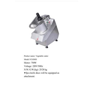 Vegetable cutter 750w